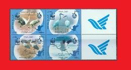 Iran 2007, Grue Blanche D'Asie Oiseau -  Bird Siberian Crane - Schneekranich - MNH ** - Grues Et Gruiformes