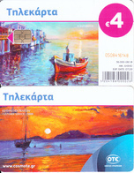 GREECE - Painting/The Fishing Boat, Tirage 36000, 08/18, Used - Greece