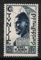 TUNISIE       N°  YVERT     347    OBLITERE       ( O   2/28 ) - Oblitérés