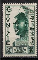 TUNISIE       N°  YVERT     348      OBLITERE       ( O   2/28 ) - Oblitérés