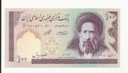 Iran 100 Rials UNC - Iran