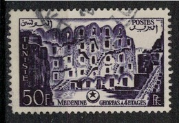 TUNISIE       N°  YVERT     381    OBLITERE       ( O   2/30 ) - Oblitérés