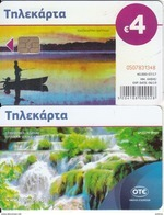 GREECE - Painting/Summer Boating, Tirage 40000, 07/17, Used - Greece