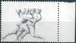 B3518 Russia USSR Olympics 1980 Moscow Sport Wrestling ERROR (1 Stamp) - Sommer 1980: Moskau