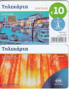 GREECE - Painting/Quiet Harbor(10 Euro), Tirage 50000, 08/17, Used - Greece