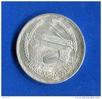 Egypte  Pound  Arg  Sup - Egypte