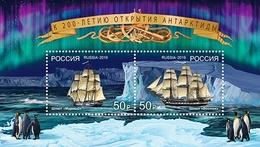 Russia 2019 SS MNH 200th Anniversary Of The Discovery Of Antarctica. Penguins SAILBOAT - Esploratori