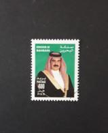 N° 702       Sa Majesté Le Roi  -  400 Fils  -  Oblitéré - Bahreïn (1965-...)