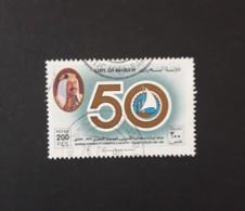 N° 407       50 Ans De La Chambre De Commerce Et D' Industrie -  Oblitéré - Bahreïn (1965-...)