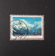 N° 1985         Mont Everest - Usati