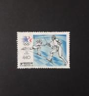 N° 1241         Jeux Olympiques De Los Angelès  -  Escrime  -  Oblitéré - Corée Du Sud
