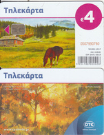 GREECE - Horse, Painting/Free In The Countryside, Tirage 50000, 10/17, Used - Greece