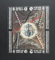 N° 190 à 193       Décennie Internationale De La Prévention De Catastrophes Naturelles  -  Bloc De 4 - Centre International De Vienne