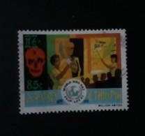 N° 1305       Lutte Contre Le SIDA  -  Oblitéré - Ethiopia