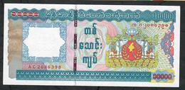 MYANMAR BURMA BIRMANIE P82 10000 Or 10.000 KYATS 2012  FIRST ISSUE UNC. - Myanmar