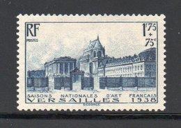 YT 379 NEUF ** - Côte 45 € - Très Beau Timbre - Gomme Impeccable - Francia