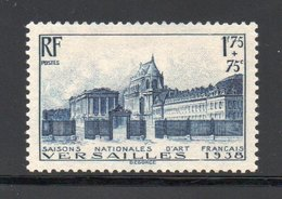 YT 379 NEUF ** - Côte 45 € - Très Beau Timbre - Gomme Impeccable - Unused Stamps