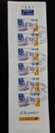 N° BC 2689A       Tri Postal  -  Journée Du Timbre 1991  -  Oblitéré Premier Jour - France