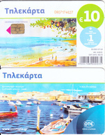GREECE - Painting/Excursion To The Beach(10 Euro), Tirage 30000, 07/18, Used - Greece