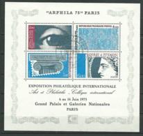 FRANCE: Obl., BF N° YT 7, TB - Sheetlets