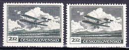 * Tchécoslovaquie 1930 Mi 305 (Yv PA 12), (MH) Type I-II, Trace De Charniere - Czechoslovakia