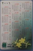 """UAE United Arab Emirates """"Calendar"""" 30 Dhs Year 2001 - Emirats Arabes Unis"""