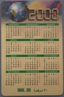 """UAE United Arab Emirates """"Calendar"""" 30 Dhs Year 2000 - Emirats Arabes Unis"""