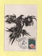 Nouvelle Caledonie - Noumea - Carte Maximum Aquarium De Noumea - Limace De Mer - 1959 - Nueva Caledonia