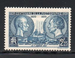 YT 427 NEUF ** - Côte 18 € - Très Beau Timbre - Gomme Impeccable - - Unused Stamps