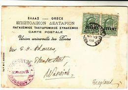 E11 Levant British Office In BEYROUT Lebanon 1905 Greece Postcard Sent To England Via Steam Yacht Argonaut (rare Cancel) - Lebanon