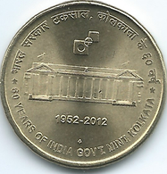 India - 5 Rupees - 2012 - 60th Anniversary Of The Kolkata Mint - India