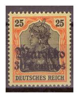 Marokko, Nr. 50 I, Postfrisch - Deutsche Post In Marokko