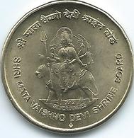 India - 5 Rupees - 2012 - Silver Jubilee Shri Mata Vaishno Devi Shrine Board - KM429 - India