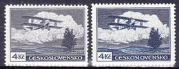 Tchécoslovaquie 1930 Mi 307 (Yv PA 14), (MNH)**, Type II - Luftpost