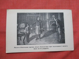To Identify  Ref  3482 - Postcards