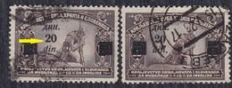 Yugoslavia 1922 Definitive, Error In Overprint - Straight Line On Number 2, Used (o) Michel 167 II - Geschnitten, Drukprobe Und Abarten