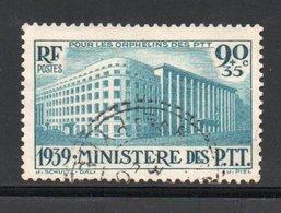 YT 424 Oblitéré - Côte 22.50 € - Très Beau Timbre - Aucun Défaut - - Oblitérés