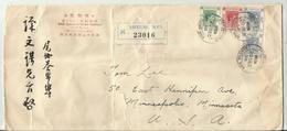 HONGKONG R-CV 1938 NACH USA - Hong Kong (...-1997)