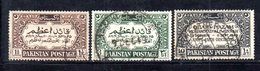 APR1728 - PAKISTAN 1949 , Indipendenza : Yvert N. 44/46  Usata  (2380A) JINNAH - Pakistan