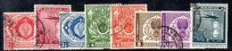 APR1730 - PAKISTAN 1951 , Indipendenza : Yvert N. 55/62  Usata  (2380A)  INDIPENDENZA - Pakistan