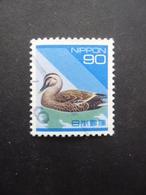 Japon N°2081 CANARD Oblitéré - Canards