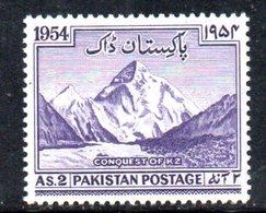 APR1733 - PAKISTAN 1954 ,  Yvert N. 72  ***  MNH  (2380A) K2 - Pakistan
