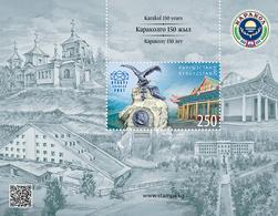 Kyrgyzstan 2019. Karakol City - 150th Anniversary. Blok - Kirghizistan