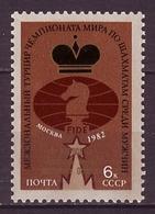 UdSSR Sowjetunion 1982. Aufdruck: Verleihung Des Schach-Oscars An Anatolij Karpov. Mi-Nr. 5215 Postfrisch MNH (**) - 1923-1991 USSR