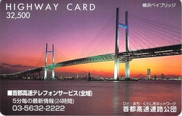 PONT - BIDGE - Carte Prépayée Japon - Landschappen