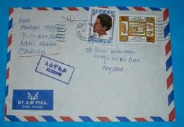 ÄTHIOPIEN - Brief Letter Lettre 信 Lettera Carta письмо Brev 手紙 จดหมาย Cover Envelope (2 Foto)(x034308) - Äthiopien