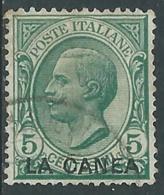 1907-12 LEVANTE LA CANEA USATO EFFIGIE 5 CENT - RA14-3 - 11. Oficina De Extranjeros