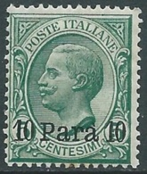 1907 LEVANTE ALBANIA EFFIGIE 10 PA SU 5 CENT MNH ** - RA10-9 - 11. Foreign Offices