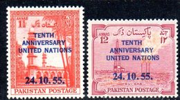APR1737 - PAKISTAN 1955 ,  Yvert N. 77/78  (2380A)  Onu - Pakistan