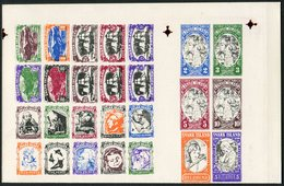 Snark Island, Gerald King Proofs Card - Cinderellas